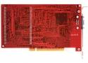 NetVision 2200i Artist Graphics 3GA back