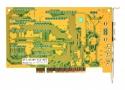 Trident ProVidia 9685 back
