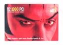 3dfx Voodoo II 12 MB STB V2 1000 box
